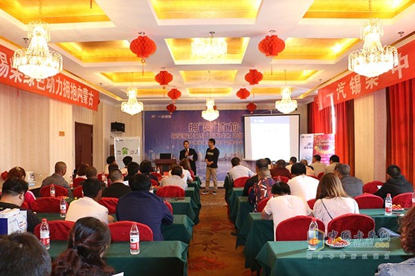 "FAW Xichai's ""Being Ahead of the Frontier"" Conway National IV Product Promotion Conference Held in Hohhot, Inner Mongolia"