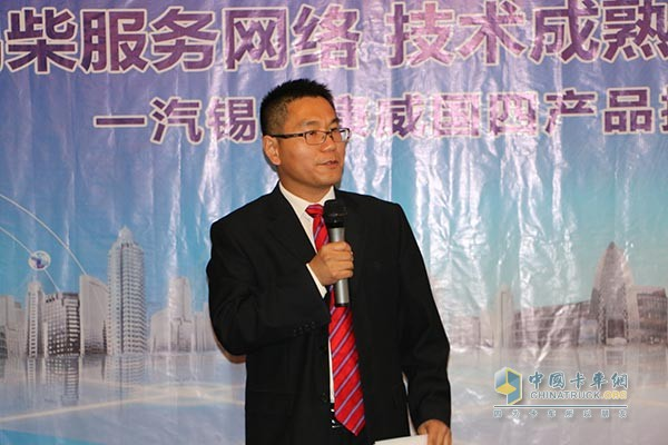 Xichai Sales Company Inner Mongolia Business Department Marketing Manager Ma Hui