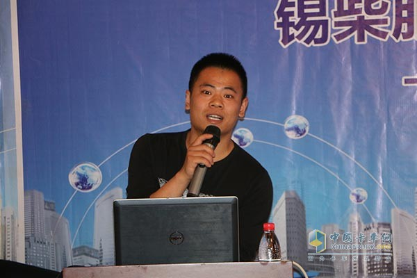 Hou Kuanyuan, Brand Manager of Inner Mongolia Business Unit of Xichai Sales Co., Ltd.