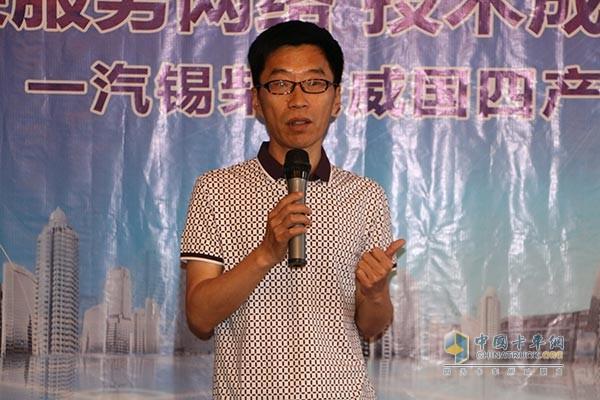 Shenyang Jinbei Vehicle Inner Mongolia Regional Service Manager Zeng Qingyi