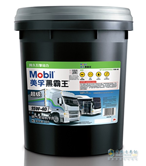 Mobil Blackhead Super Combustion Engine Oil
