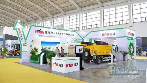 Hyva at the booth of Shenyang Sanitation Exhibition