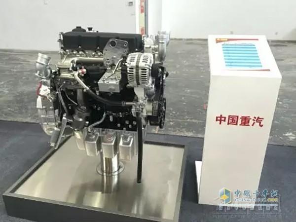 China National Heavy Duty Truck MC05 Engine