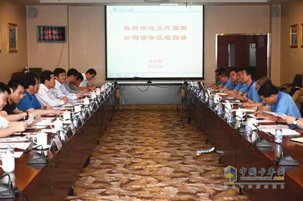 Beiqi Foton and Fast Pre-Visit Conference