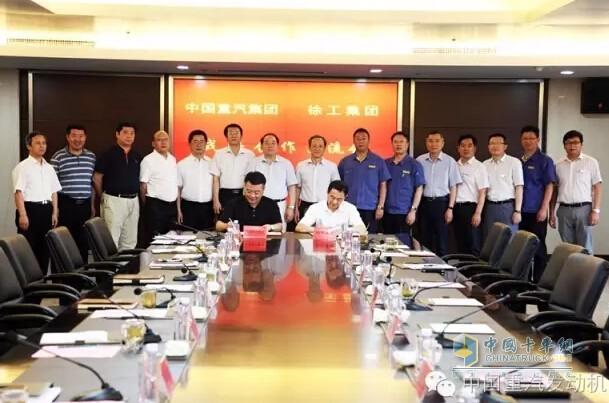 Chairman of China National Heavy Duty Truck Group Ma Chunji and chairman of XCMG Group attended the signing ceremony