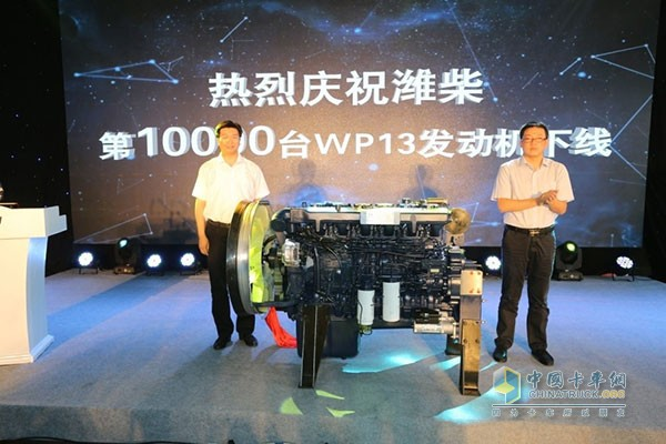 WP13 million engines off the line ceremony