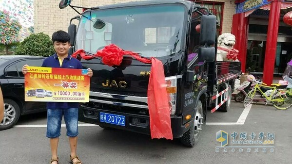 Mr. Qiao Zijian gets the fuel-saving king with 8.0L