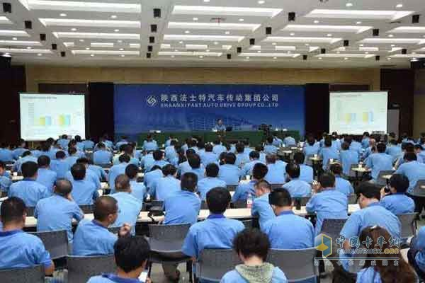 Fast Group's July General Assembly Meeting Held in Xi'an High-tech Plant