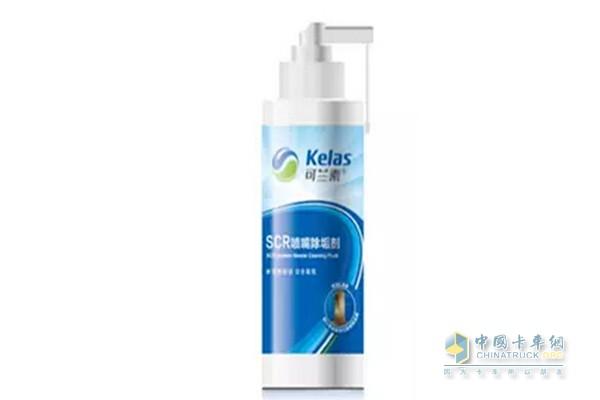 Kelan SCR nozzle cleaner