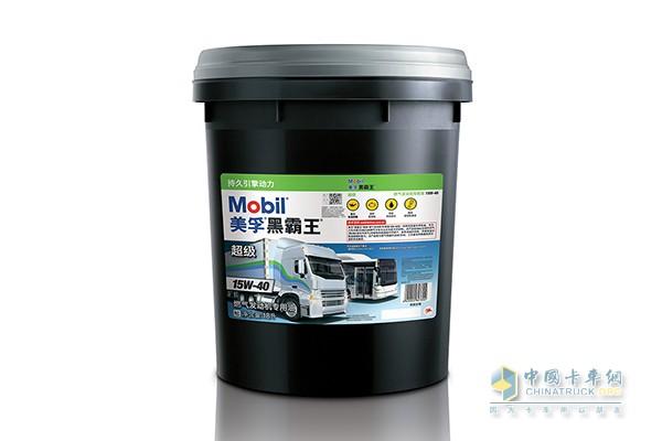 Mobil Blackhead Super Gas Engine Oil 15W-40