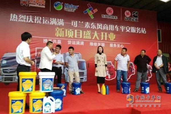 Full transport - special service station at Kunming Line opened