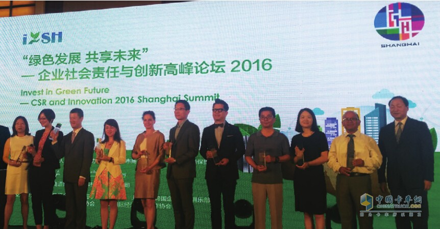 Eaton China Wins Outstanding Case Award for Corporate Social Responsibility 2016