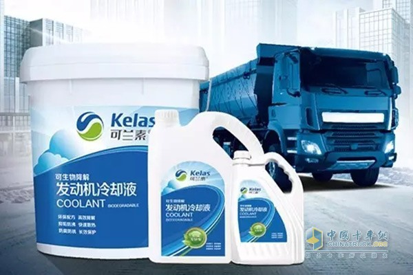 Kelan Biodegradable Antifreeze