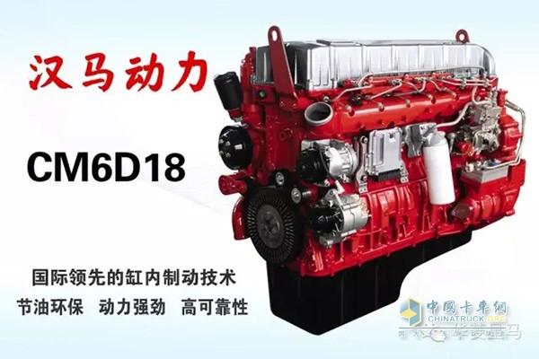 Valin 10 liters CM6D18 State Five Engine
