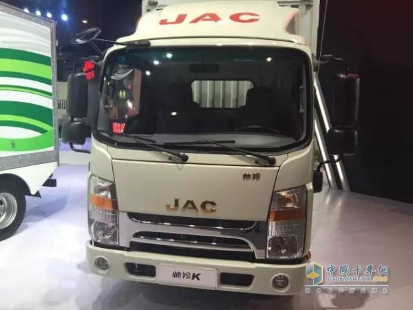 Jianghuai Shuai Ling light truck exhibited models