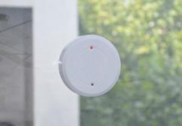 What do you know about the functions of the smart home security alarm system?