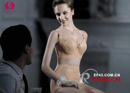 贝佳人精品内衣 呈现出别致的摩登艺术