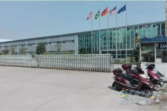 Baili Rubber Tire Co., Ltd.