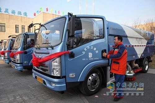 33 Pure Electric Vehicles Serving Beijing City Sub-center