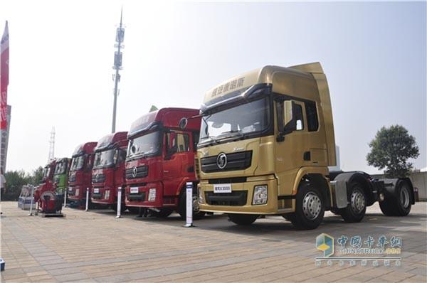 Shaanxi Auto