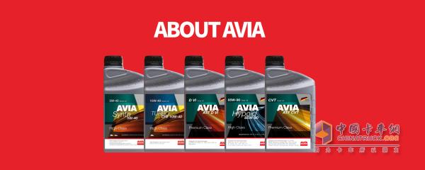 German lubricant brand AVIA