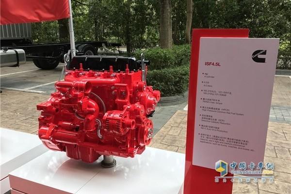 Foton Cummins 4.5L State V Engine