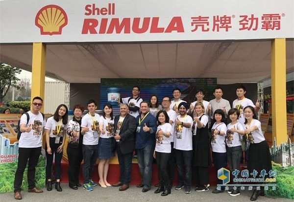 """The 7th Shell Launching Ceremony of """"Finding the Most Outstanding Tyrant Truck Driver"""" was successfully held"""