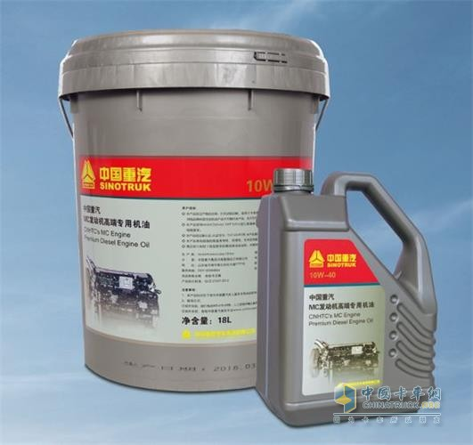 China National Heavy Duty Truck MC engine high-end special engine oil