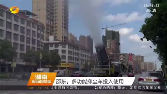 中联重科多功能抑尘车在湖南邵东投入使用