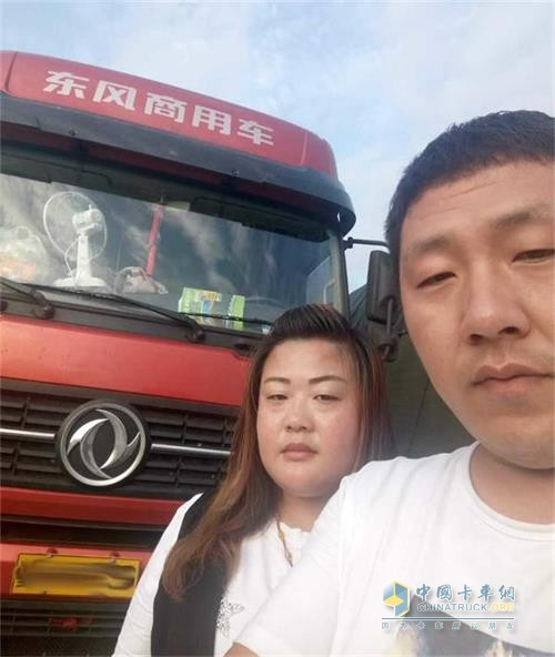 Photo of two husband and wife at Tianlong