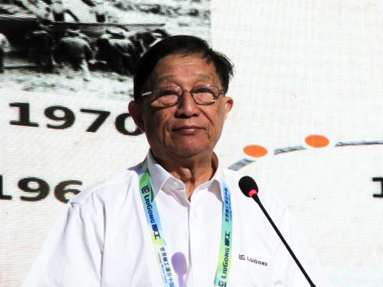 柳工第一位技术派企业领军人张沛致辞
