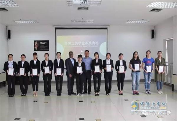 Cummings Award Ceremony of Dr. Lin Weitong Scholarship