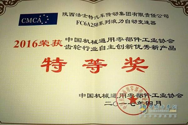 """Fast """"FC6A250 Hydraulic Automatic Transmission"""" Winner"""