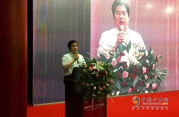 Universiade Group Chairman Yuan Qinshan speaks