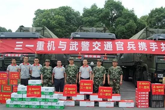 三一重机向武警交通六支队捐赠慰问物资