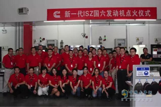 New Generation ISZ Sixth Engine Ignition Ceremony