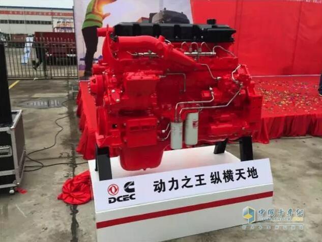 Dongfeng Cummins ISZ Heavy Duty Diesel Engine