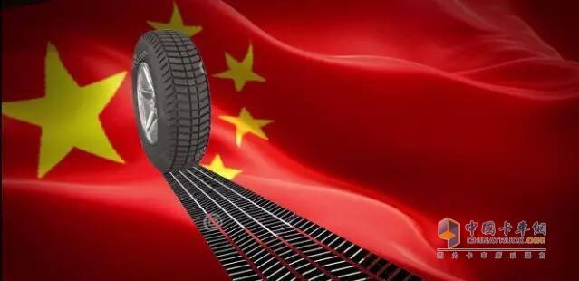 China tire emergency brake