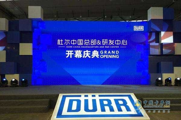 Dürr China Completed Production