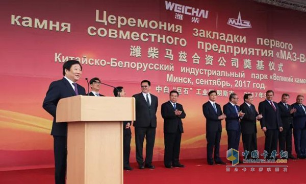 Weichai and Belarus' Maz Group form a Weichai Marz joint venture