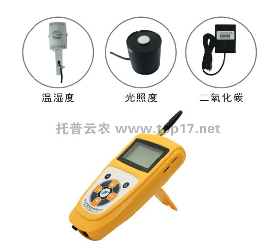 Agricultural environment detector
