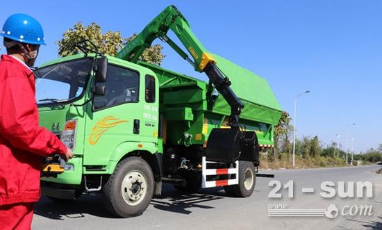 宏昌天马HCF50-2自抓式智能垃圾运输车