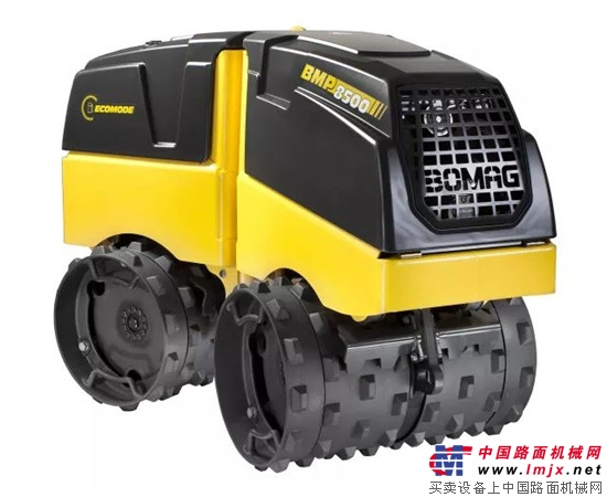"""Compacting """"All-rounder"""" - Bomag Multi-Purpose Compactor BMP8500"""