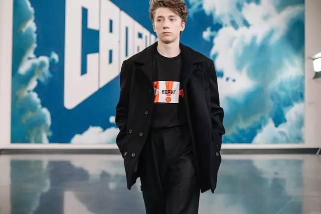 From the show site to symbolism Designer Gosha once again magnifies Russian culture