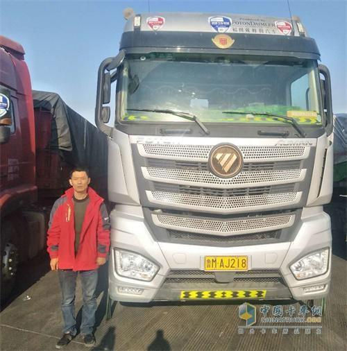 Shandong Binzhou User Zhao Debin