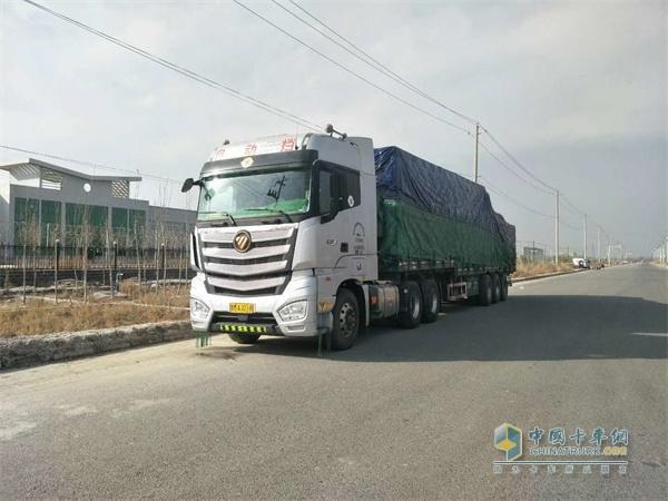 Auman EST Super Truck