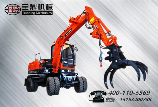 宝鼎BD80W-8抓木机