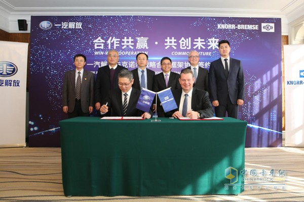 Knorr and China FAW Liberate Sign Strategic Cooperation Framework Agreement
