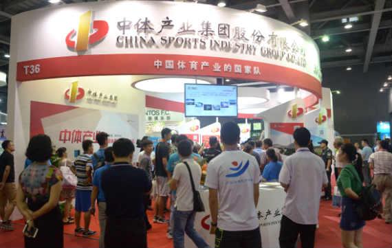 China Hardware Business Network