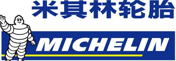 Michelin tire brand logo